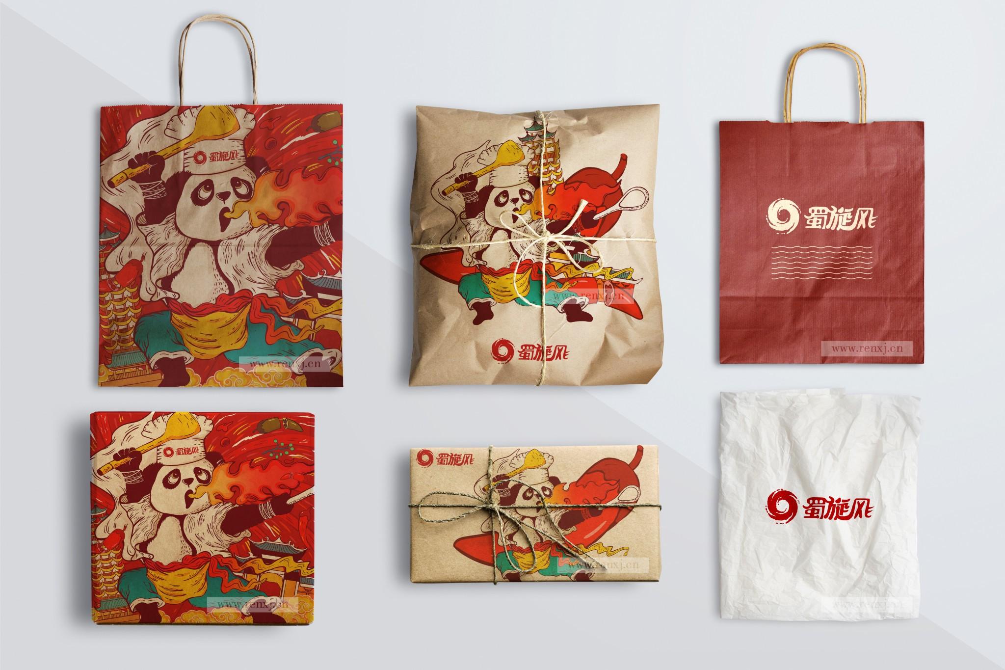 9六种包装袋效果